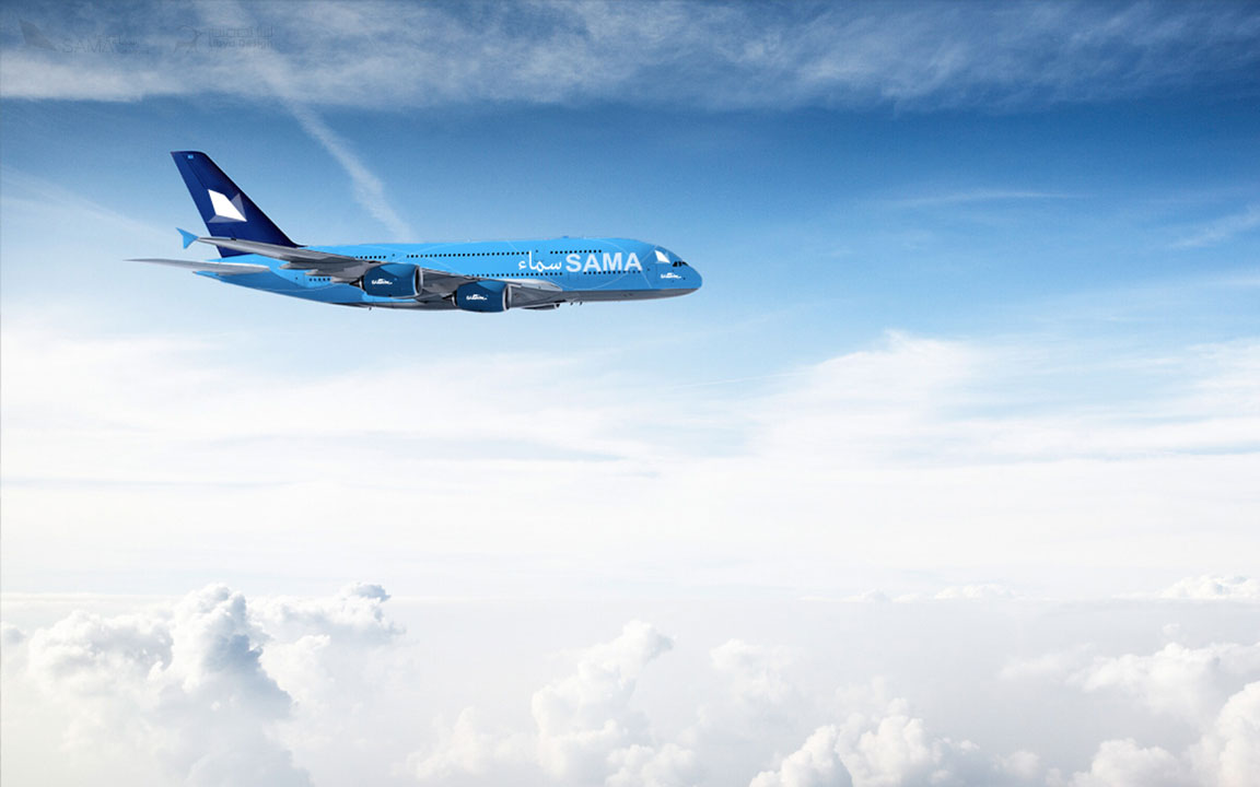 Airline_air_cargo_business_identity_graphics_Sama_libya_design_Benghazi_airport_01