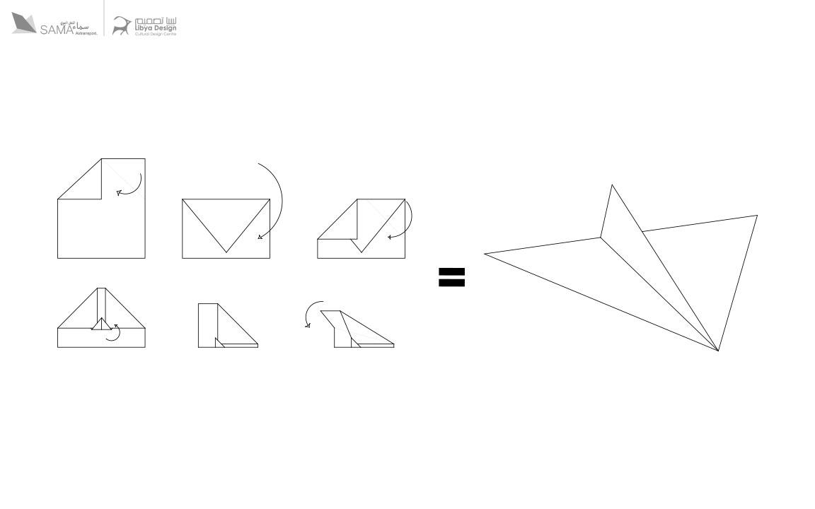 Airline_air_cargo_business_identity_graphics_Sama_libya_design_Benghazi_airport_02